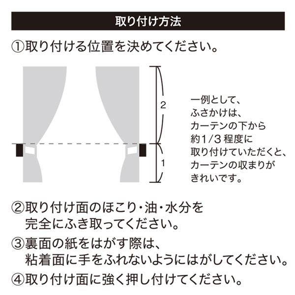 ふさかけ シールタイプ(NT-11 シラキ) ニトリ 【玄関先迄納品】