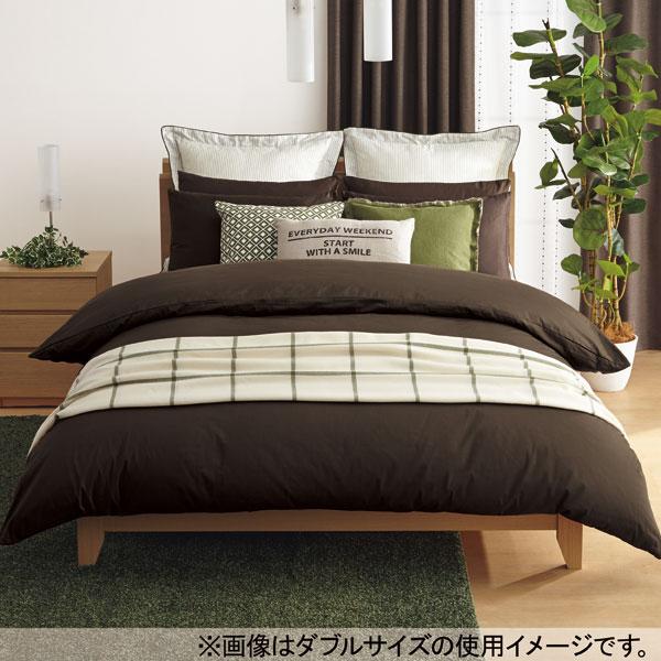 枕カバー 標準サイズ(パレット3BR) ニトリ 【玄関先迄納品】