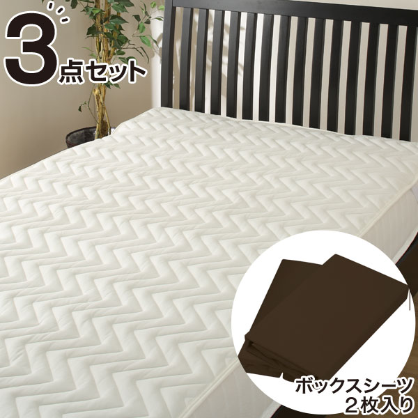 ベッドパッド&ボックスシーツ3点セット クイーン(ポリエステル3テンQ DBR) ニトリ 【送料無料・玄関先迄納品】