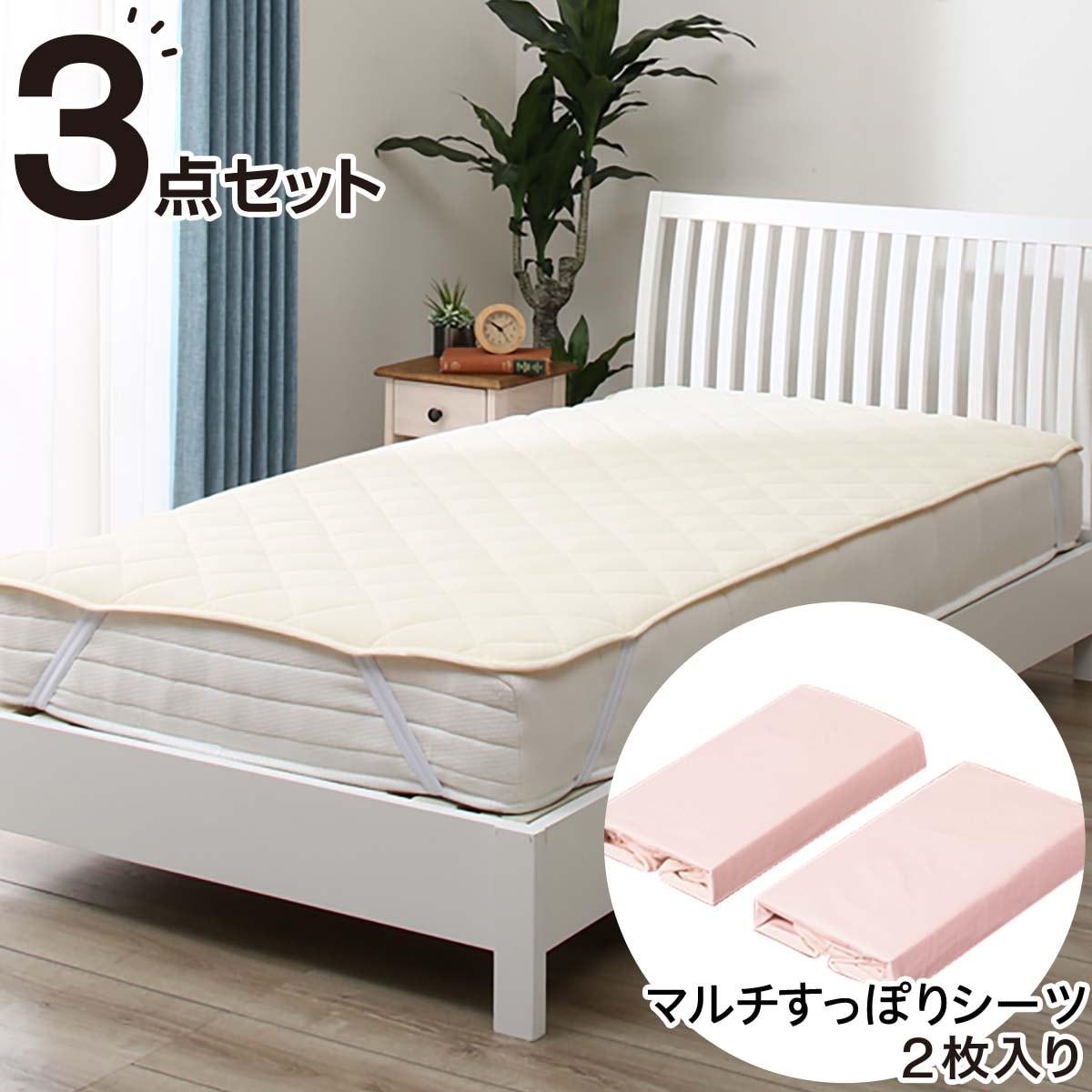 【3点セット】ベッドパッド&マルチすっぽりシーツ クイーン(メッシュ RO Q) ニトリ 【送料無料・玄関先迄納品】