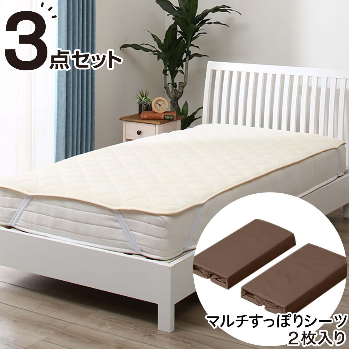 【3点セット】ベッドパッド&マルチすっぽりシーツ クイーン(メッシュ DBR Q) ニトリ 【送料無料・玄関先迄納品】