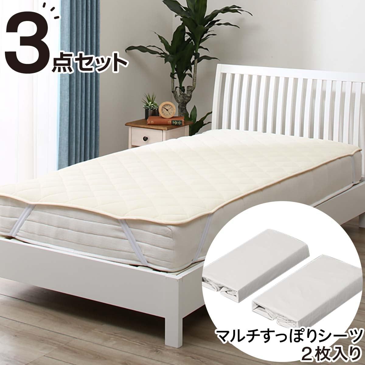 【3点セット】ベッドパッド&マルチすっぽりシーツ クイーン(メッシュ GY Q) ニトリ 【送料無料・玄関先迄納品】