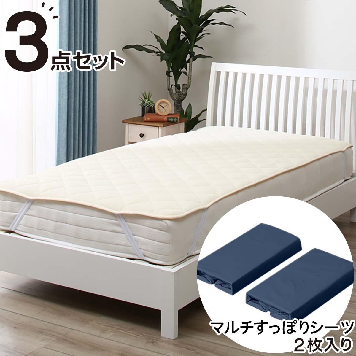 【3点セット】ベッドパッド&マルチすっぽりシーツ セミダブル(メッシュ NV SD) ニトリ 【送料無料・玄関先迄納品】
