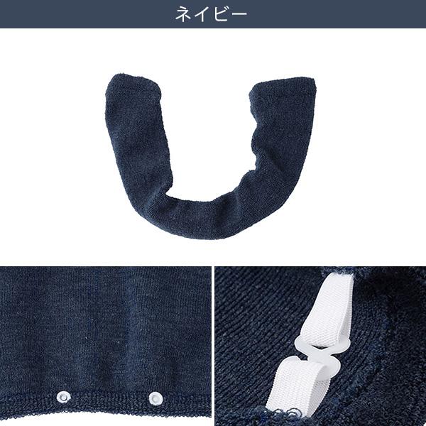 洗浄・暖房用便座カバー(リアム SPガタ) ニトリ 【玄関先迄納品】