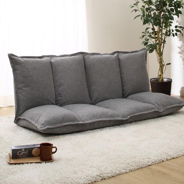 自在に変形するソファ座椅子(ツバサ) ニトリ 【玄関先迄納品】|ニトリ