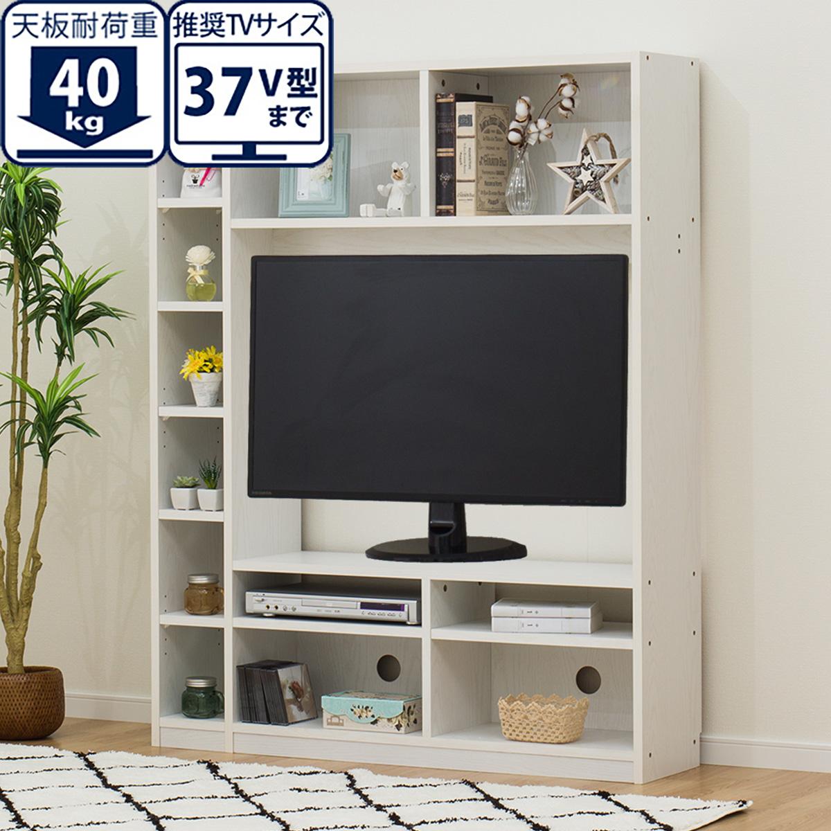 お部屋を広く見せるスリムタイプのテレビボード(Nウェルカー120 WH) ニトリ 【玄関先迄納品】 【1年保証】