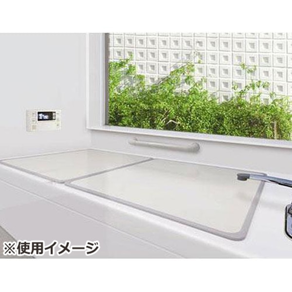 組み合わせ風呂フタ 2枚組(M-14) ニトリ 【送料無料・玄関先迄納品】