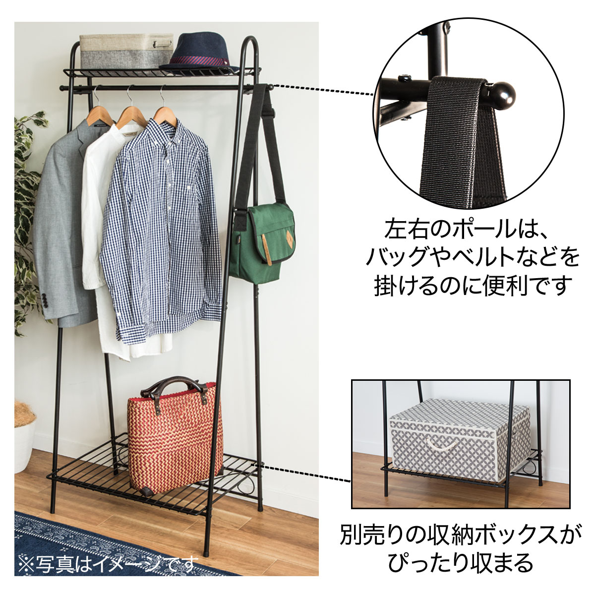 A型ハンガーラック チェルシー(HR-BK) ニトリ 【玄関先迄納品】