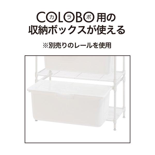 4fab63420c 楽天市場】スチールラック LT ワイド 2段(WH) ニトリ 【玄関先迄納品 ...