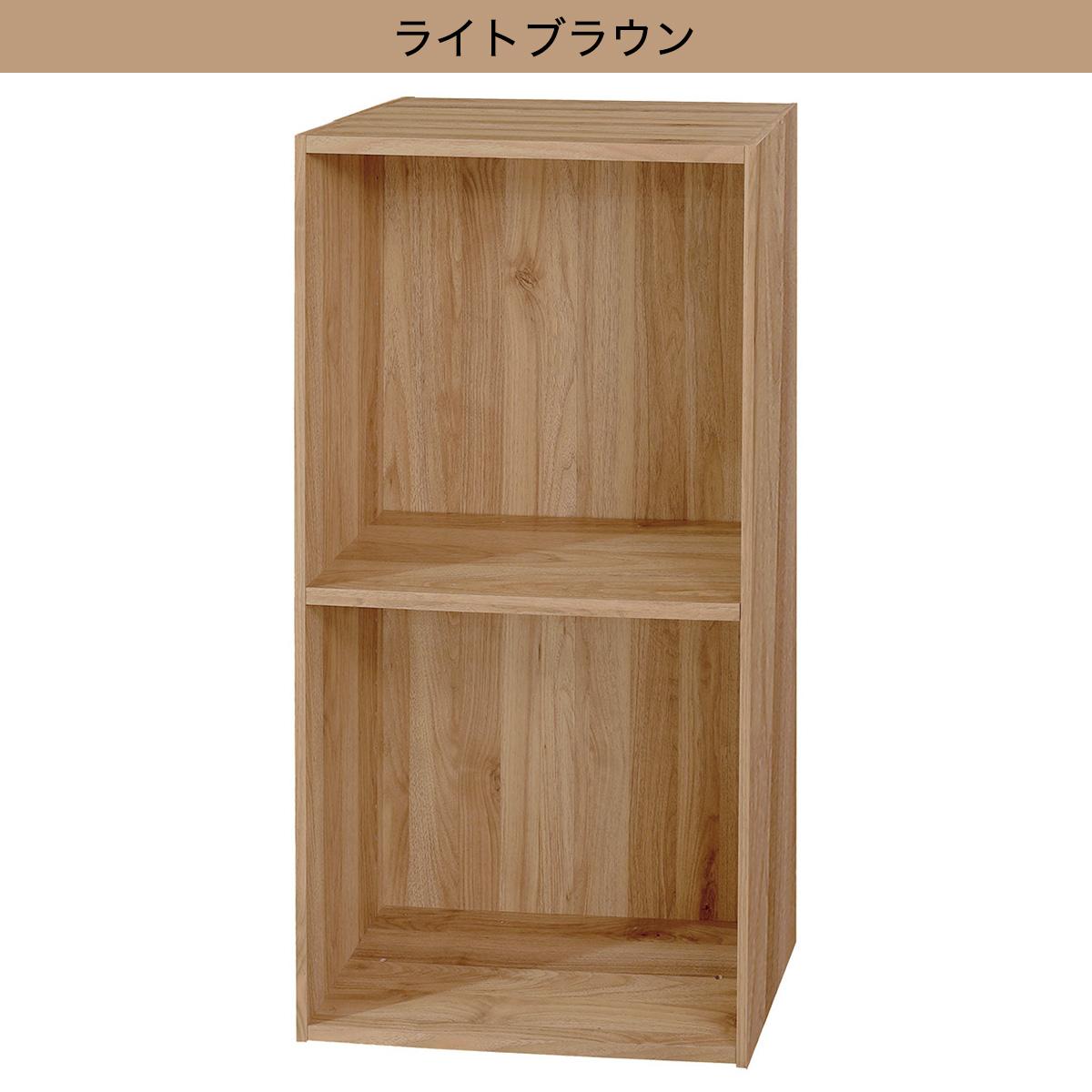 簡単組立て Nクリック ボックス レギュラー2段 ニトリ 【玄関先迄納品】 【1年保証】
