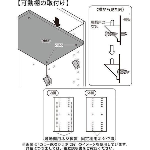 カラーボックス カラボ 6段(DBR) ニトリ 【玄関先迄納品】 【1年保証】