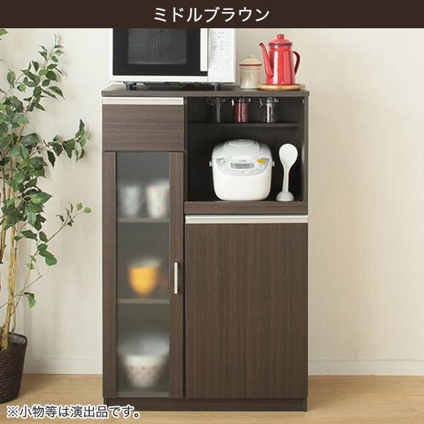 レンジ台(フォルムN RE1275) ニトリ 【玄関先迄納品】 【1年保証】