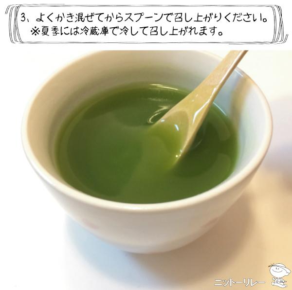 Big green tea starch syrup 15 g x 30 bags Kitagawa hanbe shopping Uji Matcha green tea use