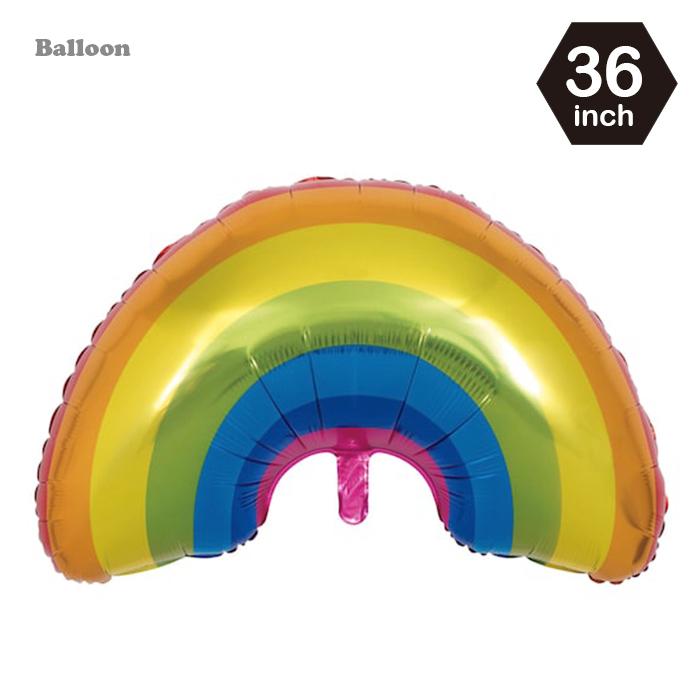 レインボー バルーン カラフル フィルム風船 36インチ ビッグサイズ 単品 虹 フィルムバルーン お誕生日 イベント 店舗ディスプレイ 飾り プレゼント贈り物