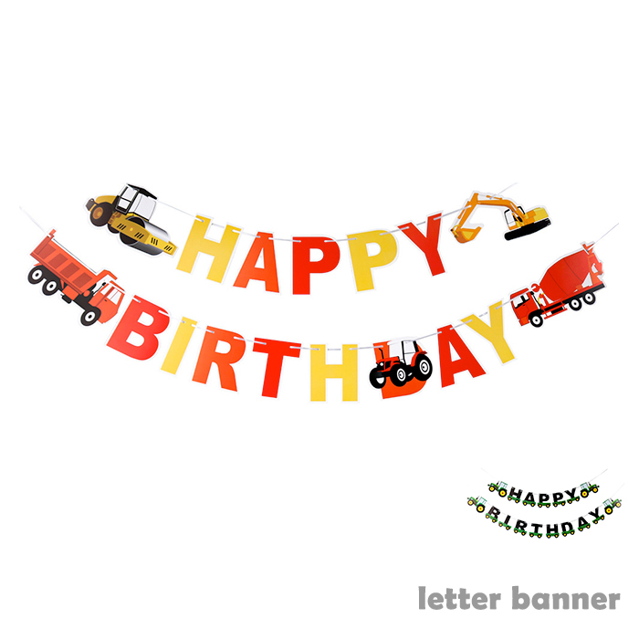 バースデーガーランド 誕生日やお祝いの飾り付けに 高級品 働く車 ペーパーガーランド レターバナー バースデーバナー 子ども部屋インテリア パーティーグッズ 飾り付け お誕生日 トラクター ロードローラー ガーランド ショベルカー 繰り返し使える ダンプカー 装飾 誕生日飾り 高級な ミキサー車
