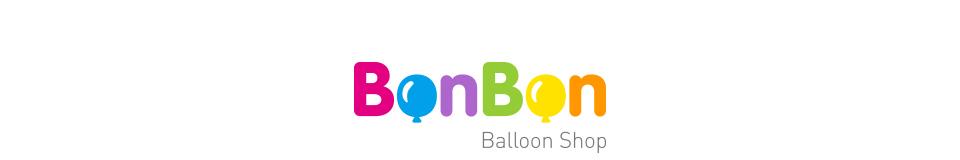 BonBonBalloonShop:バルーンを始め、パーティー、誕生日、ハロウィン イベント雑貨品揃い!