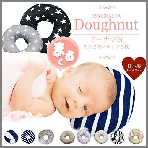 Akachan Depa Toniwa Rakuten Ichiba Ten The Baby Pillow Pillow