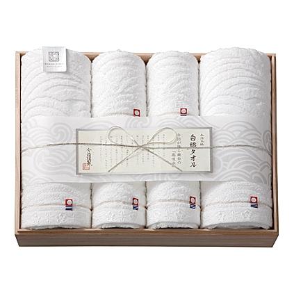 【代引不可】【送料無料】imabari towel(今治タオル)今治謹製 木箱入り白織タオル タオルセット【内祝い 出産内祝い インスタ映え】【出産祝い お返し 返礼 お返しギフト】