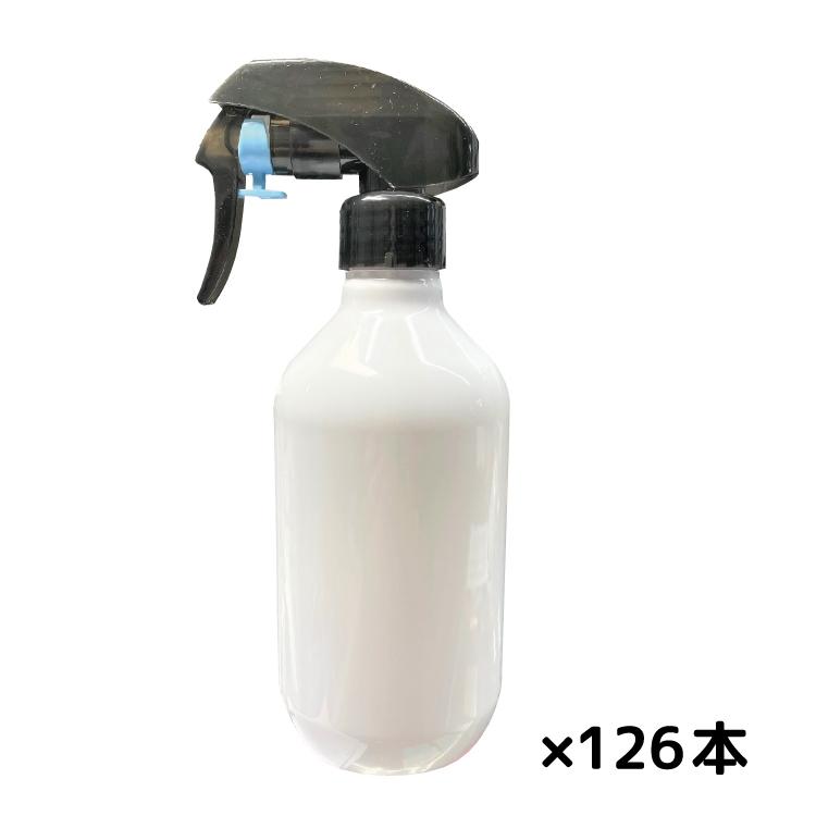 オシャレで使いやすいカラ容器 まとめ売り大特価 スプレー用空ボトル ホワイト 400ml 売れ筋 126本入 1本約141円 トリガー 掃除 コスメ 容器 品質検査済 ノズル ヘアケア 詰め替え 水やり