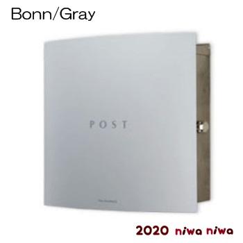 郵便ポスト:ドイツ製マックスノブロック・壁掛型ポスト・ボン-グレー[P-313]【あす楽対応不可】【全品送料無料】