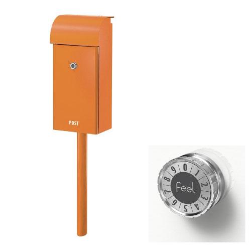 郵便ポスト・フィール2(オレンジ)[P-710]【あす楽対応不可】【全品送料無料】