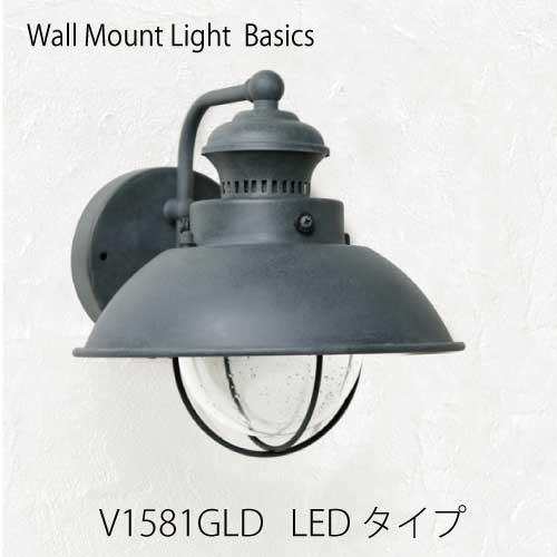 ガーデンライト:LED ウォールマウントライト・ベーシックV-1581GLD[L-938]【fsp2124-6f】【あす楽対応不可】【全品送料無料】