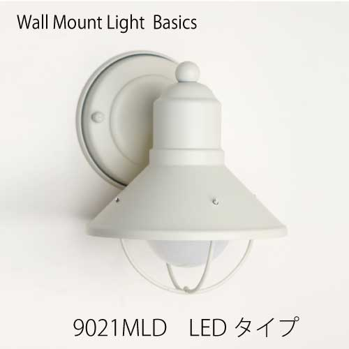 ガーデンライト:LED ウォールマウントライト・ベーシック-9021MLD[L-946]【fsp2124-6f】【あす楽対応不可】【全品送料無料】