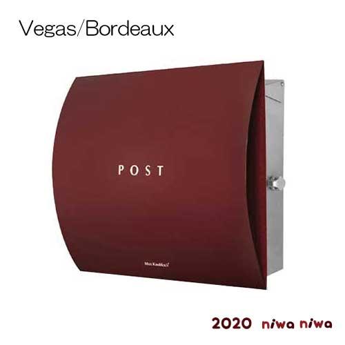 郵便ポスト 壁付け:ドイツ製マックスノブロック・壁掛型ポスト・ベガス-ボルドー[P-324]【postbox】【あす楽対応不可】【全品送料無料】