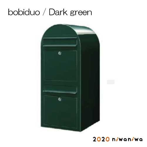 セキスイデザインワークス・ボビデュオ(4色)郵便ポスト[P-428]【あす楽対応不可】【全品送料無料】