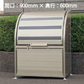 四国・ゴミストッカーGSAP2N-0912SC(425L ゴミ袋9個 4世帯用)[G-876]【あす楽対応不可】【送料無料】ゴミ箱 ゴミ収集庫 ダストボックス ゴミステーション