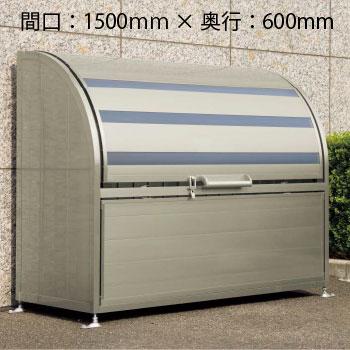 四国・ゴミストッカーGSAP2-1512SC(725L ゴミ袋16個 8世帯用)[G-878]【あす楽対応不可】【送料無料】ゴミ箱 ゴミ収集庫 ダストボックス ゴミステーション
