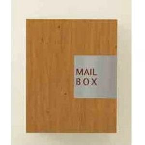 郵便ポスト:エバーアートウッド・De-post(埋込タイプ)ナチュラルパイン[P-480]【fsp2124-6f】【あす楽対応不可】