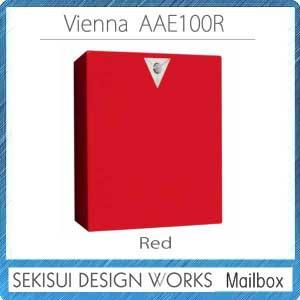 郵便ポスト:ドイツ製マックスノブロック・壁掛型ポスト・ヴィエナ-レッド[P-269]【あす楽対応不可】