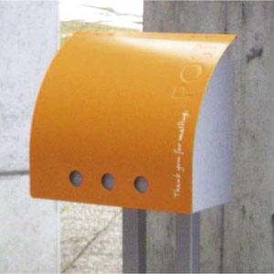 郵便ポスト:ラッセルポスト専用モダンスタンド[P-210]【あす楽対応不可】【全品送料無料】