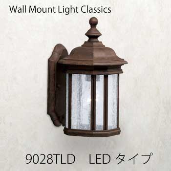 ガーデンライト:LED ウォールマウントライト・クラシック-9028TLD[L-719]【fsp2124-6f】【あす楽対応不可】【全品送料無料】