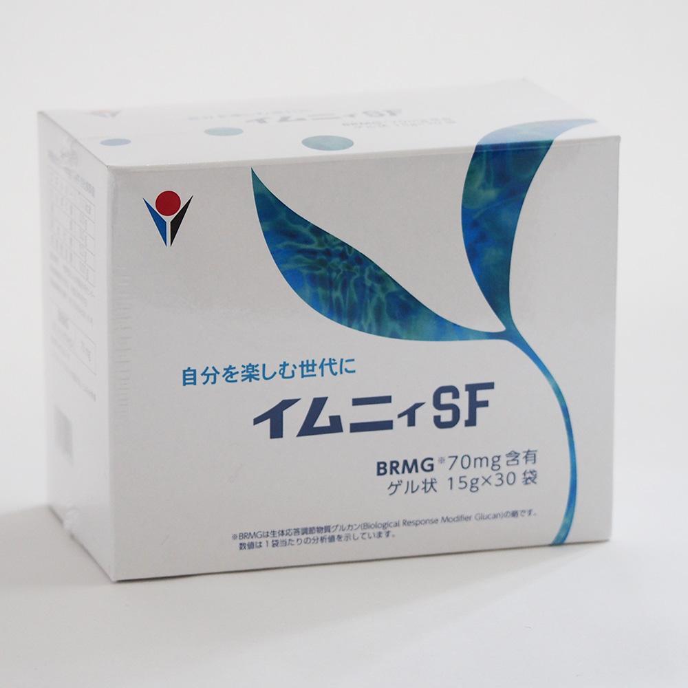イムニィSF 15ml×30袋【送料無料】 βグルカン ベータグルカン 黒酵母 アウレオバシジウム サプリ 免疫力 高まる サプリメント