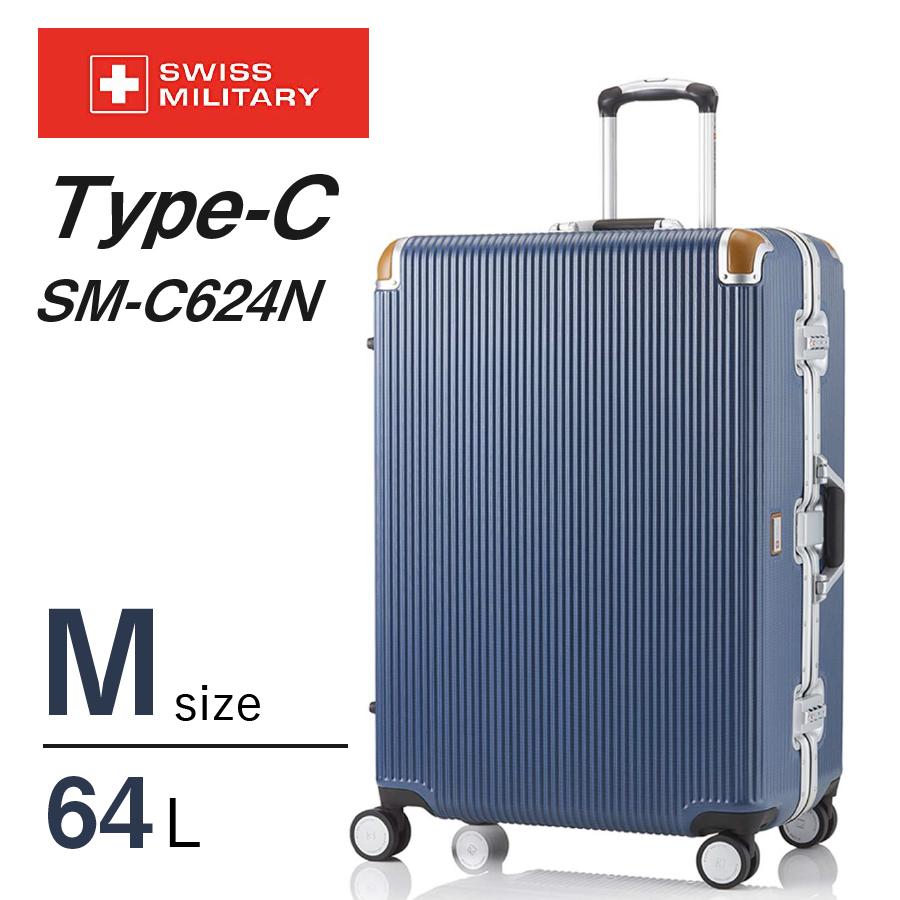 【スイス公認ブランド スイスミリタリー】正規輸入 スーツケース タイプC 【Mサイズ/64L パシフィックブルー 送料無料】軽量 アルミフレーム TSAロック ダブルキャスター SWISS MILITARY