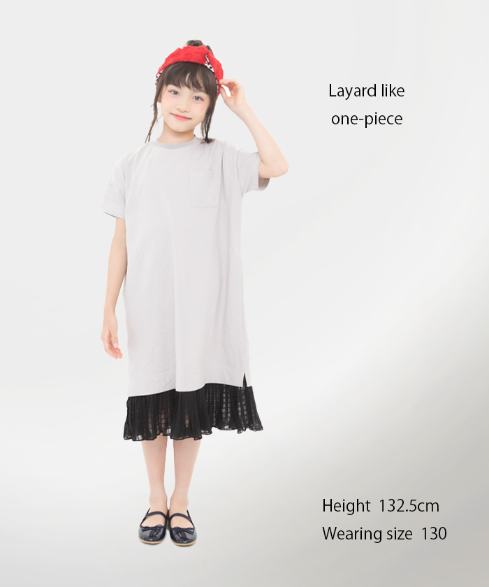 レイヤード風ワンピース100〜140