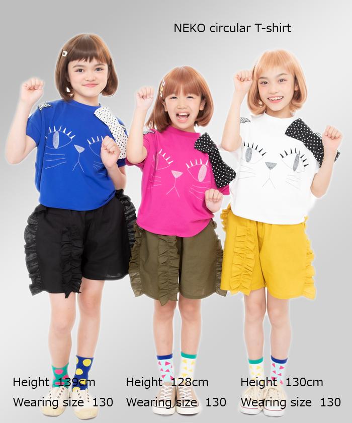 NEKO円形Tシャツ100〜140