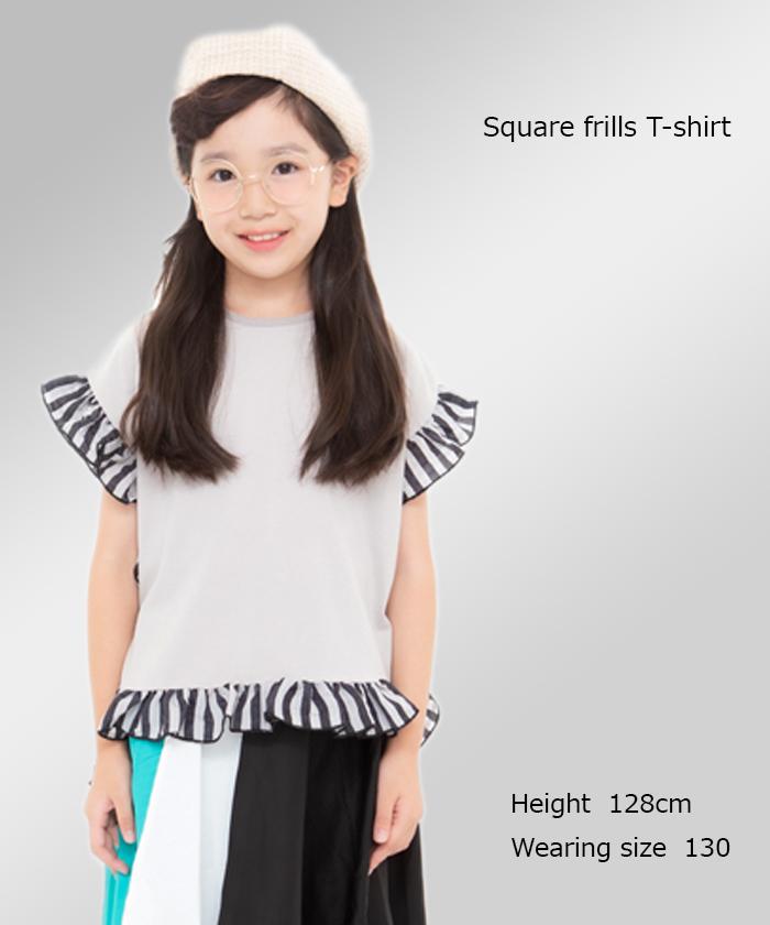 スクエアフリルTシャツ100〜140