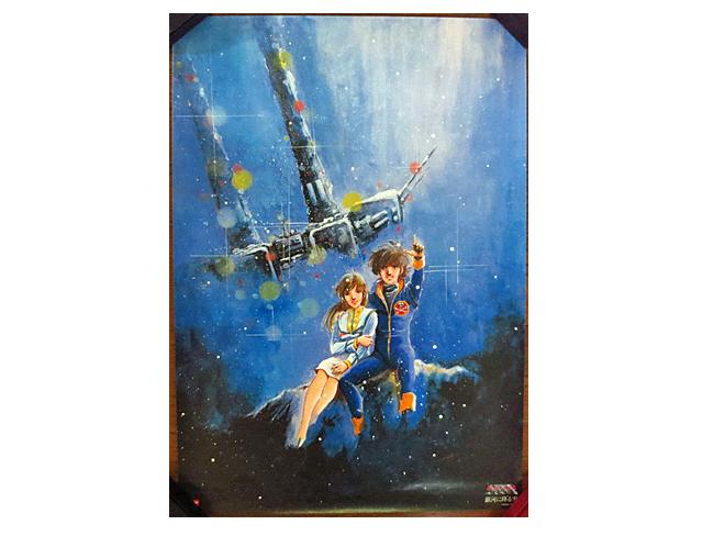 レビューを書けば送料当店負担 激安 業界No.1 美品 超時空要塞マクロス 銀河に降る雪 ポスター