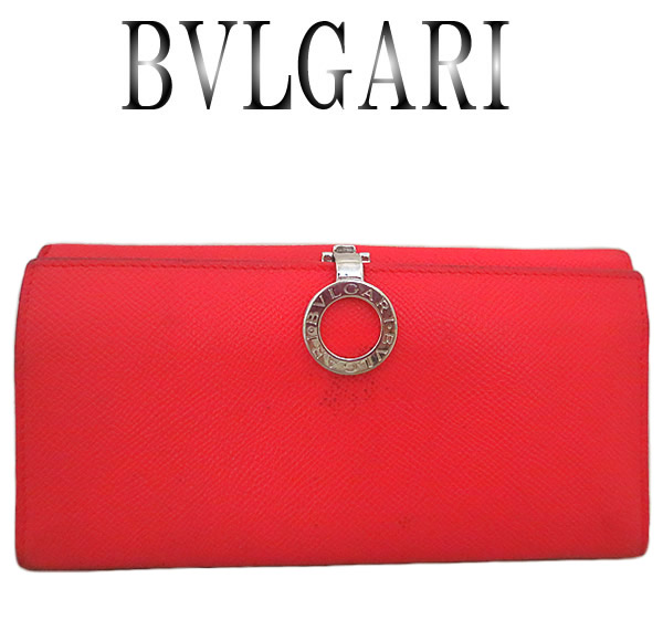 美品 BVLGARI ブルガリ グレインレザー ファスナー付き長財布【中古】【虹商店】