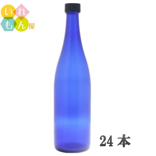 低廉 噂のブルーボトル ロングS720ブルーびん 24本入キャップ付 酒瓶 飲料瓶 ジュース瓶 ガラス瓶 ガラス保存容器 焼酎びん ワイン瓶 ワインボトル かわいい 可愛い 硝子瓶 オシャレ かっこいい おしゃれ ブルーソーラーウォーター 安い ブルーボトル ブルー瓶 スタイリッシュ