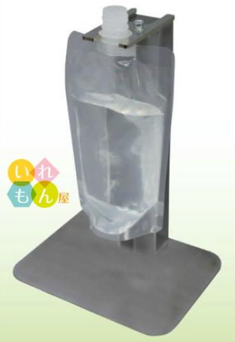 SHG(充填補助スタンド)/スパウトパウチ用【充填機器 ガゼット袋 パウチ スタンド袋 保存用 規格袋】【送料無料商品】