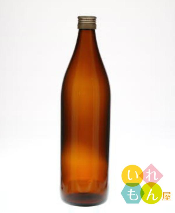 すっきりしたデザインです 1本入 灘900アンバーびん 売店 キャップ付 酒瓶 飲料瓶 ジュース瓶 ガラス瓶 待望 ガラス保存容器 焼酎びん ボトル 蓋付 スタイリッシュ 蓋付き 可愛い かわいい ワイン かっこいい おしゃれ 蓋 オシャレ 硝子瓶