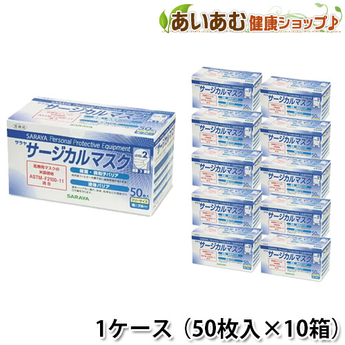 For Mask Case Disposable The Adjustable Care One Hay 10 50 Treasuring A Sizes Surgical-style Medical Of Saraya Pieces Blue