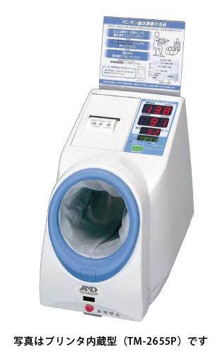 【お取り寄せ品】A&D 全自動血圧計 診之助Slim TM-2657P [TM-2655P後継品] プリンタ内蔵型  スポーツ *お気軽にお問合せ下さい。