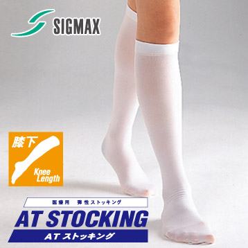 【S,M,L】 下肢静脈瘤 弾性ストッキングでむくみ解消 医療用 送料無料 500デニール 【ピアッツァ500コラント】