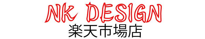 NK DESIGN 楽天市場店:カーセキュリティーステッカー専門店!23メーカー840車種から選択可能