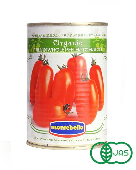 ■有機トマト缶 オーガニック ホールトマト 直輸入品激安 有機ホールトマト缶 モンテベッロ イタリア産 サンマルツァーノタイプ 新商品 400g